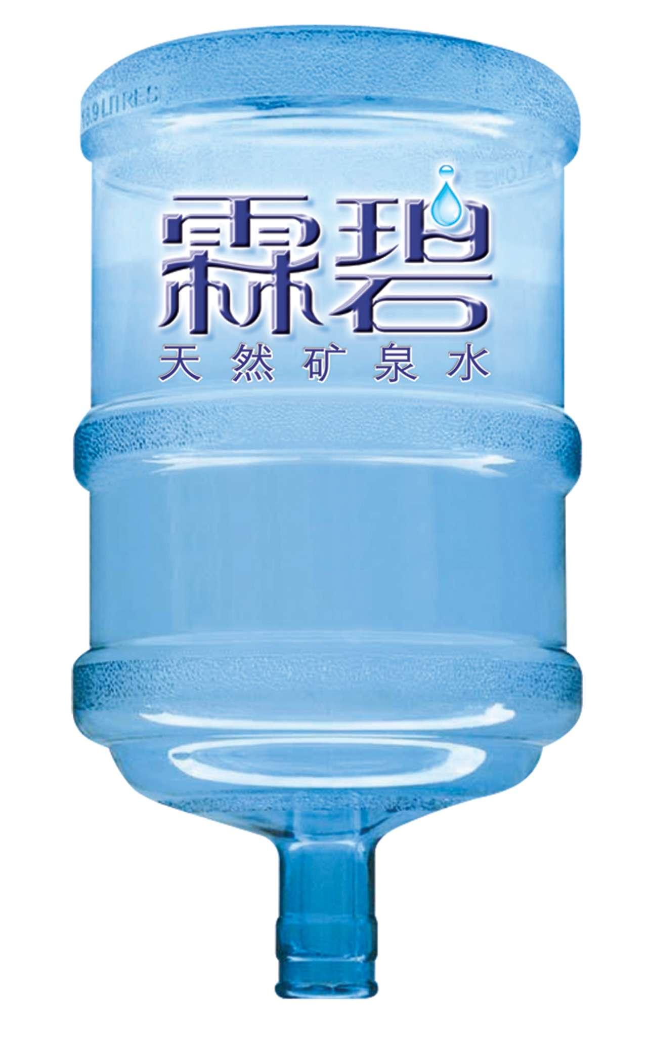 天然矿泉水18.5l/桶